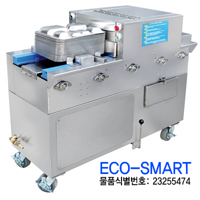 ECO-SMART 2.jpg